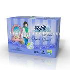 Bestselling, ultra-thin, new type sanitary napkin