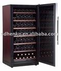 BJ-208B wine cooler
