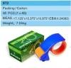 Packing Tape Dispenser/48mm width
