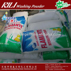 Low density and large volume detergent extra fuerte