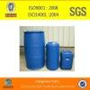 Agricultural intermediate BTC, CAS No: 32315-10-9