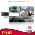 gift card USB (PY-U-083)