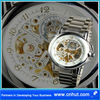 New AUTOMATIC MECHANICAL Steel strip Mens Watch 2 Style