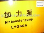 Air booster pump for wheel loader