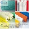 Alkali Resistant Fiberglass Wire Mesh(Opening:5mm*5mm 4mm*4mm 3mm*3mm)