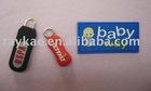 Printed rubber labels-zipper puller