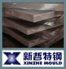 HMD-1 alloy tool steel