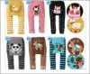 2011 new 100% hotsale baby supply of colourful baby pp pant C