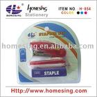 Mini stapler set/stationery set/office set(H-854)