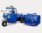 Electric Refuse Collector