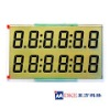 Application for fuel dispenser LCD Display