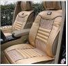 care car seat cover ice silk cushion four seasons health