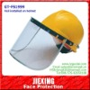 Industial Helmet Safety Face Shield