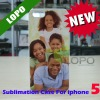 New-Sublimation Phone Case For iphone 5