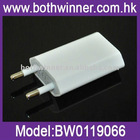 for iPhone 4 usb charger