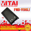 FNB-V96LI 2200mAh Long Life Battery for Walkie Talkie