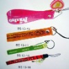 silicone key chain 2012 promotional gift
