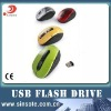 Manufacturers Supply Mini Wireless Mouse