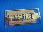 high standard business metal VIP card