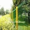 xiyue quality fences