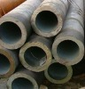 S355J0H ASTM A315B Seamless Steel Pipe