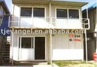 mobile house china supplier