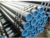 Hot rolled thick wall seamless carbon steel pipe API 5L PSL1