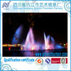 Saudi Arabia fountain project producer-Investor need project
