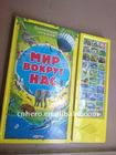Educational Book's Electronics Sound Box