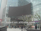 P20 virtual 10mm/P16 virtual 8mm Outdoor led full color display/Alibaba &Made in China express LED display