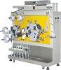 5 colors flexo label printing machine