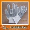 two-side pvc dotted cotton hand gloves with high quality, anti-slip glove industrial use