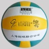 Best quality PU Volleyball