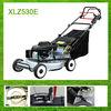 XLZ530-E gasoline lawnmower
