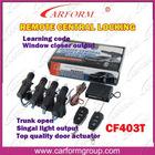High quality remote control car central locking