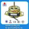 ac motor for spin machine washing machine