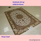 100% Handmade Persian Silk Rugs