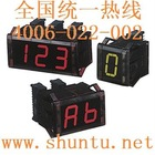 D1SA 7 Segment Display Unit D1SA-RN LCD indicator