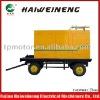CUMMINS 100KVA Mobile Silent Diesel Generator set