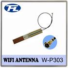 WIFI antenna 2.4-2.5GHz PCB type 50W power