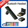 Aluminium Super Slim Colorful Bluetooth Headset BH022RD-8