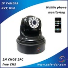 wireless wired ip camera