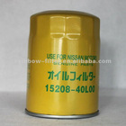 15208-40L00 Best Oil Filter