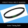 Auto timing belt (138ZBS24)