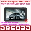 7'' inch GPS System car GPS 4G ARM11 CPU,468MHz SDRAM128 DDR WinCE 6.0 NAND display 800*480 FM+Audio/Video Free wold map