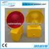 S-1320 Super bright solar barricade lamp