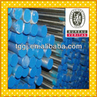 420 stainless steel bar/rod