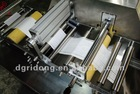 Automatic Ultrasonic Roll Fabric Ribbon Cutting Machine