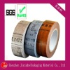 45mmx15m colorful printing washi tape(SGS)