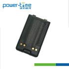 PMR446 Radio battery for FNB-V67 for VX-160/180E/110/150/-146/246/800